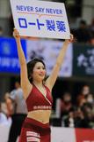 2020/01/29 対香川ファイブアローズ バンビーナス Kanako - 3