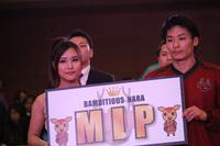 2014/01/12 MIPの#1鈴木達也選手 - 1