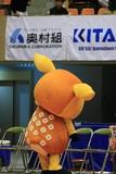 2019/11/03 広島ドラゴンフライズ戦 シカッチェ - 1