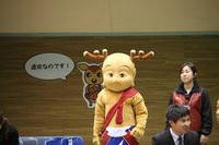 2013/12/01 せんとくん